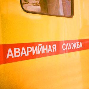 Аварийные службы Серафимовича