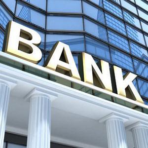 Банки Серафимовича