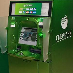 Банкоматы Серафимовича
