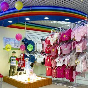 Детские магазины Серафимовича