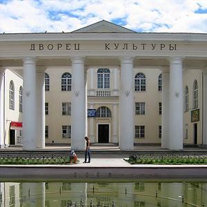 Дворцы и дома культуры Серафимовича