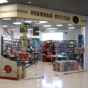 Книжные магазины Серафимовича