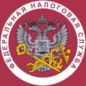 Налоговые инспекции, службы Серафимовича