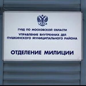 Отделения полиции Серафимовича