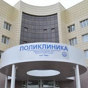 Поликлиники Серафимовича
