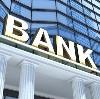 Банки в Серафимовиче