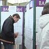 Центры занятости в Серафимовиче