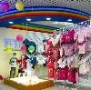 Детские магазины в Серафимовиче