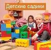 Детские сады в Серафимовиче