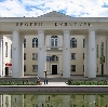 Дворцы и дома культуры в Серафимовиче