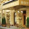 Гостиницы в Серафимовиче