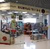 Книжные магазины в Серафимовиче