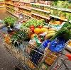 Магазины продуктов в Серафимовиче