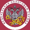 Налоговые инспекции, службы в Серафимовиче