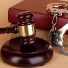 Суды в Серафимовиче
