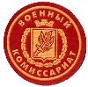 Военкоматы, комиссариаты в Серафимовиче
