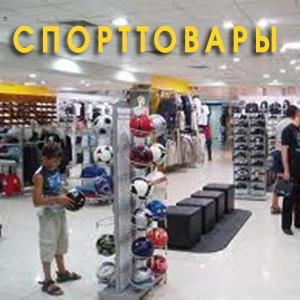 Спортивные магазины Серафимовича