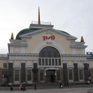 Железнодорожные вокзалы Серафимовича